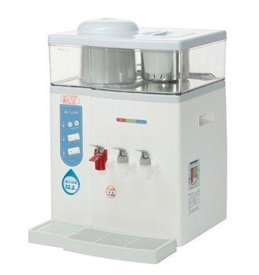 元山智慧型蒸汽式冰溫熱開飲機 YS-9980DWIE