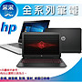 【采采3C】HP 15s- du1018TX﹝i7- 10510U/ 8GB...