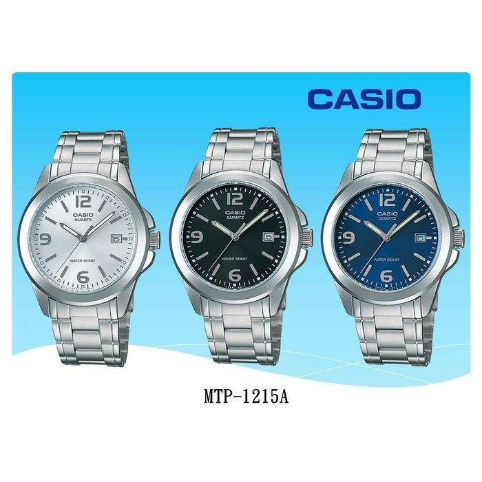 CASIO石英錶  日期顯示經典款 情人節父親節母親節禮物 生日禮物可以搭配對錶【超低價】MTP-1215A
