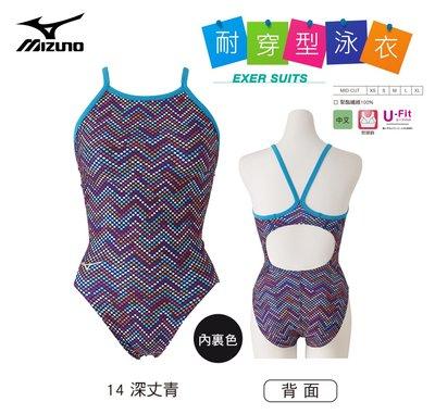 │MORRI SUN│─2020MIZUNO美津濃 EXER SUITS 女練習款泳衣(N2MA028314)