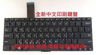 ☆宏軒資訊 桃園 電腦印表機維修☆華碩 ASUS F302UV P302 P302L P302LA P302LJ 中文 鍵盤 桃園市