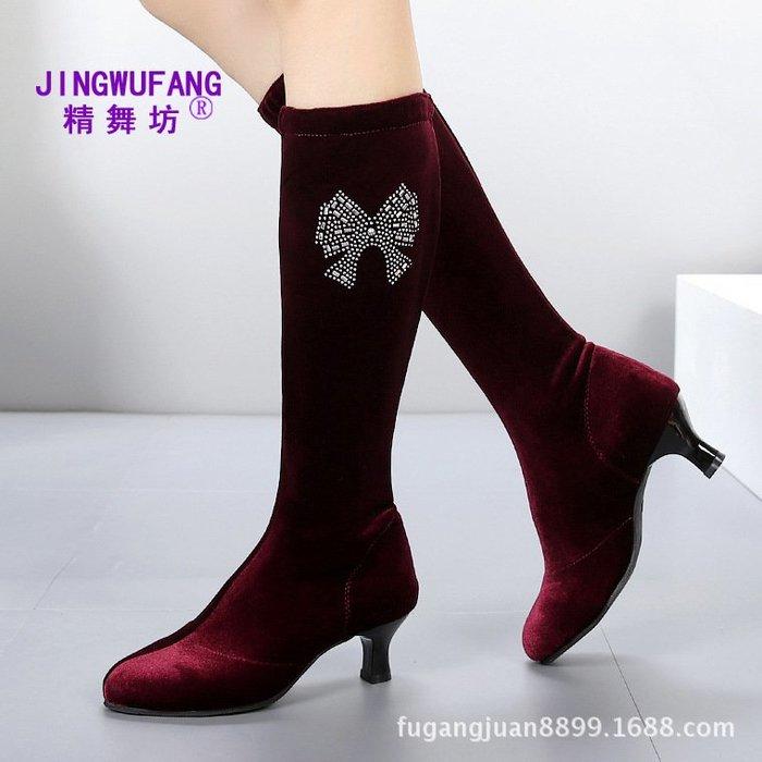 【嚴選】懶人鞋秋季新款天鵝絨瘦腿廣場舞靴 女式軟底水鉆拉丁舞靴子一件起批淑女