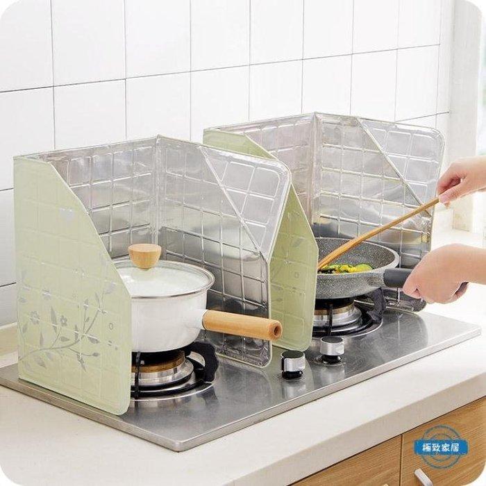 隔油板煤氣灶鋁箔擋油板 廚房灶台炒菜防濺油擋板印花隔油隔熱板wy