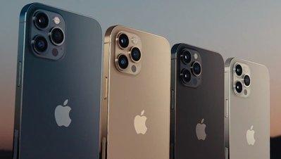限面交【捷馨通訊】iPhone12 Pro 128g空機無約$30500元 攜碼999吃到飽只要$20500元