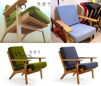 【挑椅子】北歐風 GE290 單人沙發...