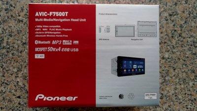 全成專業汽車音響/最穩最大品牌Pioneer AVIC-F7500T安卓機