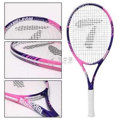 網球拍 單人初學者訓練套裝學生新手雙人雙打igo