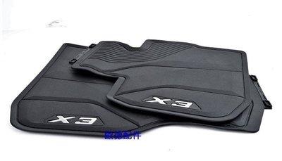 【歐德精品】德國原廠BMW X1 X2 X3 X4 X5 X6 X7 原廠腳踏墊組 原廠橡膠腳踏墊組
