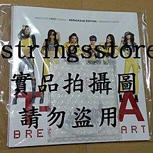 "T-ARA韓國""絕版""首張專輯ABSOLUTE限量重新包裝版《BREAKING HEART》多加收2首歌+贈56頁寫真集"