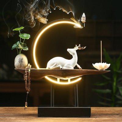 @生活家居城燈圈白瓷小鹿創意倒流香爐 中式禪意家居擺件 客廳玄關裝飾熏香爐