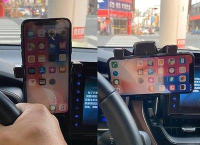 豐田 Corolla CROSS spors auris 12代 ALTIS 專用型手機架 可橫放 直放 重力手機支架