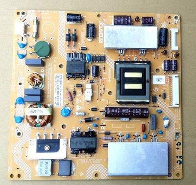 Y=千葉= 液晶電源板【新力  LED液晶 26-42 電源板修好 =1000 】== 保固6個月==-台中-