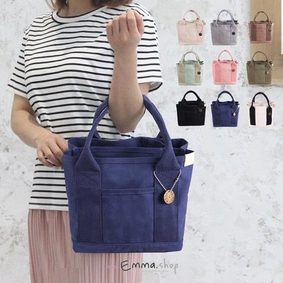 EmmaShop艾購物-韓國同步上新-韓日重磅帆布多夾層手提包/托特包/便當袋