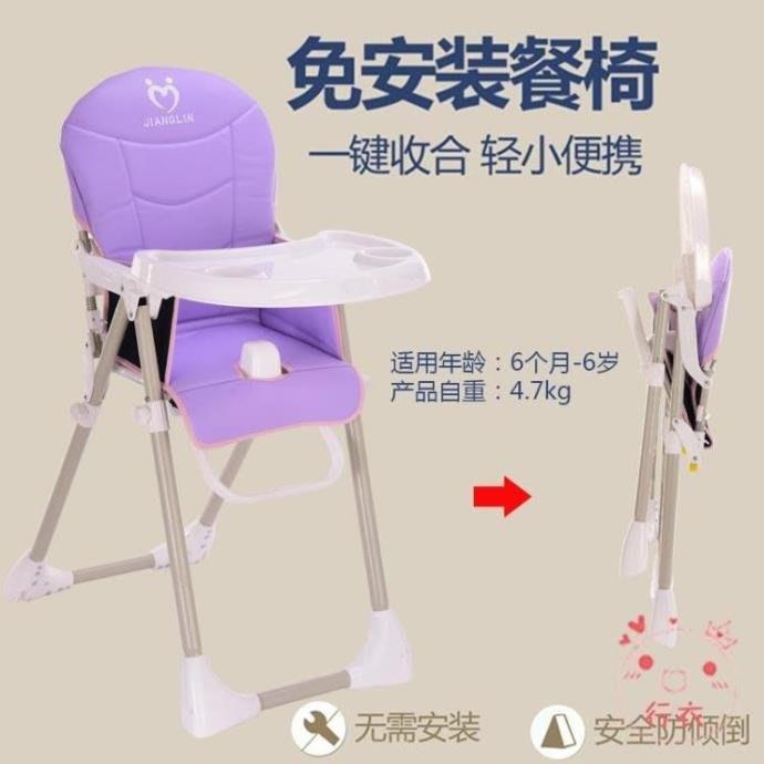 寶寶餐椅兒童桌嬰幼凳子餐車高低調節宜家BB便攜多功能吃飯桌摺疊XW海淘吧/海淘吧/最低價DFS0564
