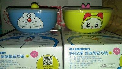 7-11 哆啦A夢 45週年 美味加熱...