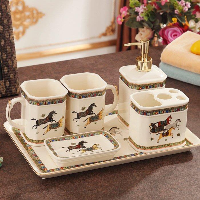高檔陶瓷衛浴六件套洗漱套裝 歐式浴室用品套件 漱口杯牙具帶托盤