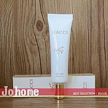 Tmis正韓化妝品現貨 日本HACCI 蜂蜜UV高保濕防曬霜30g 跟妝神器 服帖 透亮光澤