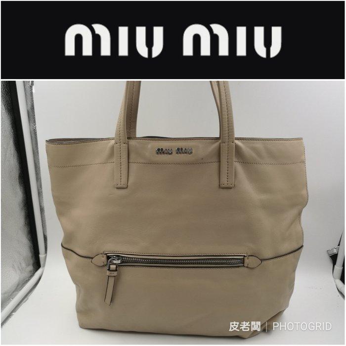 【皮老闆】二手真品 狀態良好 義大利精品 MIU MIU 肩背包 手提包 PRADA (A)