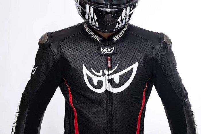 BERIK 大里特約商 moto2輪館BERIK 大眼睛連身皮衣