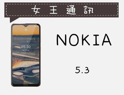 【女王通訊】NOKIA 5.3 攜碼 亞太電信【壹網打勁】月租396(30)