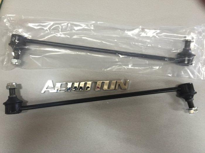 AEROTUN SAAB 93 全車系 2003-2012平衡桿連桿(李子串)連桿 料號:13237130。