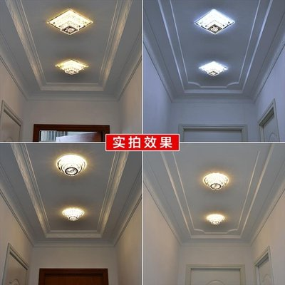 走廊燈過道燈現代簡約創意玄關燈正方形水晶led門廳燈入戶燈進門Y-優思思
