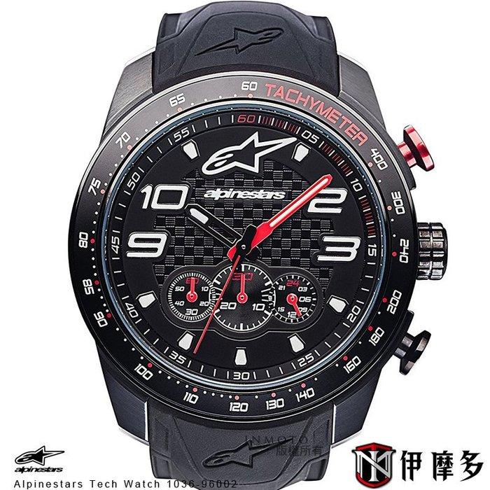 伊摩多※義大利 Alpinestars Tech Watch 手錶 腕錶 運動 奢華時尚 A星 1036-96002