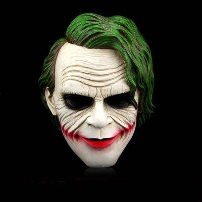 面具凱狄蝙蝠俠小丑面具男恐怖舞會cos裝扮萬圣節黑暗騎士電影樹脂面神奇悠悠