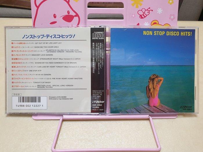 免運費 80年代各大舞廳熱播舞曲精選 1987日本盤 Non Stop Disco Hits