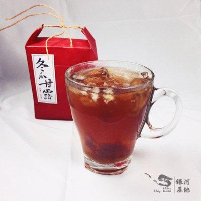 【冬瓜甘露】享高品質 天然 冬瓜茶 冬瓜塊 夏天的飲料 安全 自己煮最健康 解渴  **銀河基地**