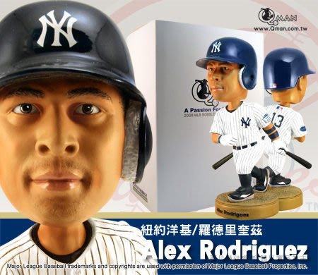 貳拾肆棒球qman-Q-MAN美國大聯盟MLB 紐約洋基隊A-rod搖頭公仔限量生產/**