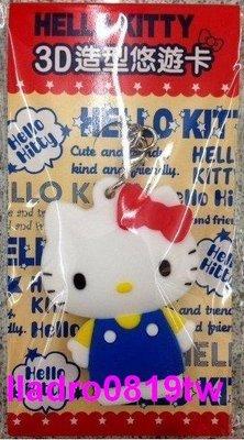 (全新~生日情人節禮物)Hello Kitty 3D 立體 人型 造型悠遊卡(另愛心夏日經典愛戀皮革40週年)