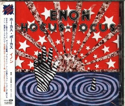 K - ENON - HOCUS-POCUS - 日版 CD+ 5BONUS - NEW