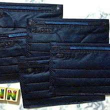 BNN大童平面FM四層口罩:星空藍(深藍牛仔)5片裝