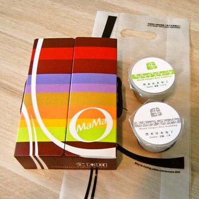 黑木耳米布丁 x 六入禮盒.佳節送好禮、健康最對味、奶素伴手禮