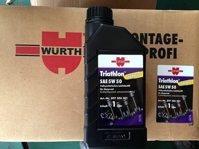 德國福士 WURTH 5W50 全合成高性能機油  saBesto 機車專用油 (台中現貨)