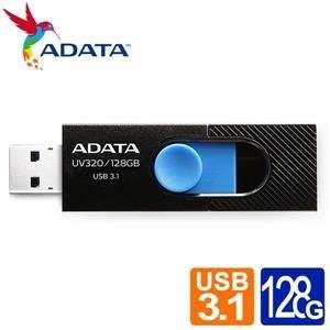 威剛 UV320/128GB USB3.0隨身碟(黑)