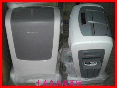出口歐美10000~12000BTU單冷型110V移動冷氣機移動空調 行動冷氣機/移動式冷氣/另有窗型冷氣❤十度良品電器城