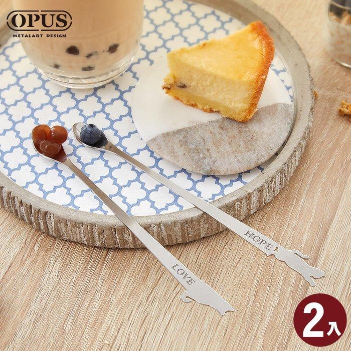 當貓咪來攪和/攪拌匙 (不鏽鋼長匙套組 2入)  禮物 食用級餐具湯匙器具【OPUS 東齊金工】SP-ca02-L&H