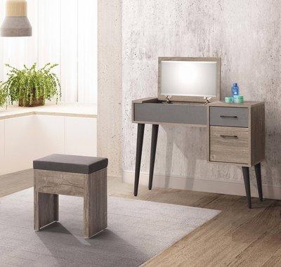 【生活家傢俱】SY-9-9※奧蘭多3尺掀式化妝台-含椅【台中8400送到家】鏡台 梳妝台 北歐風 低甲醛木心板 台灣製造