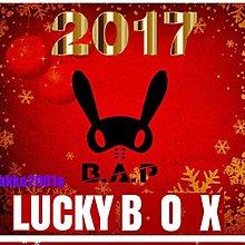 B.A.P [ 2017 聖誕快樂 Lucky Box ] 現貨在台-hkko2001a-幸運盒 週邊應援商品