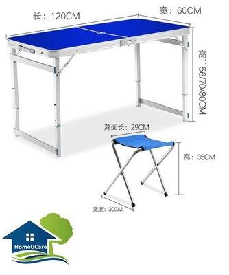 HUC201774-升級穩固白色+4凳-戶外鋁合金折疊桌子