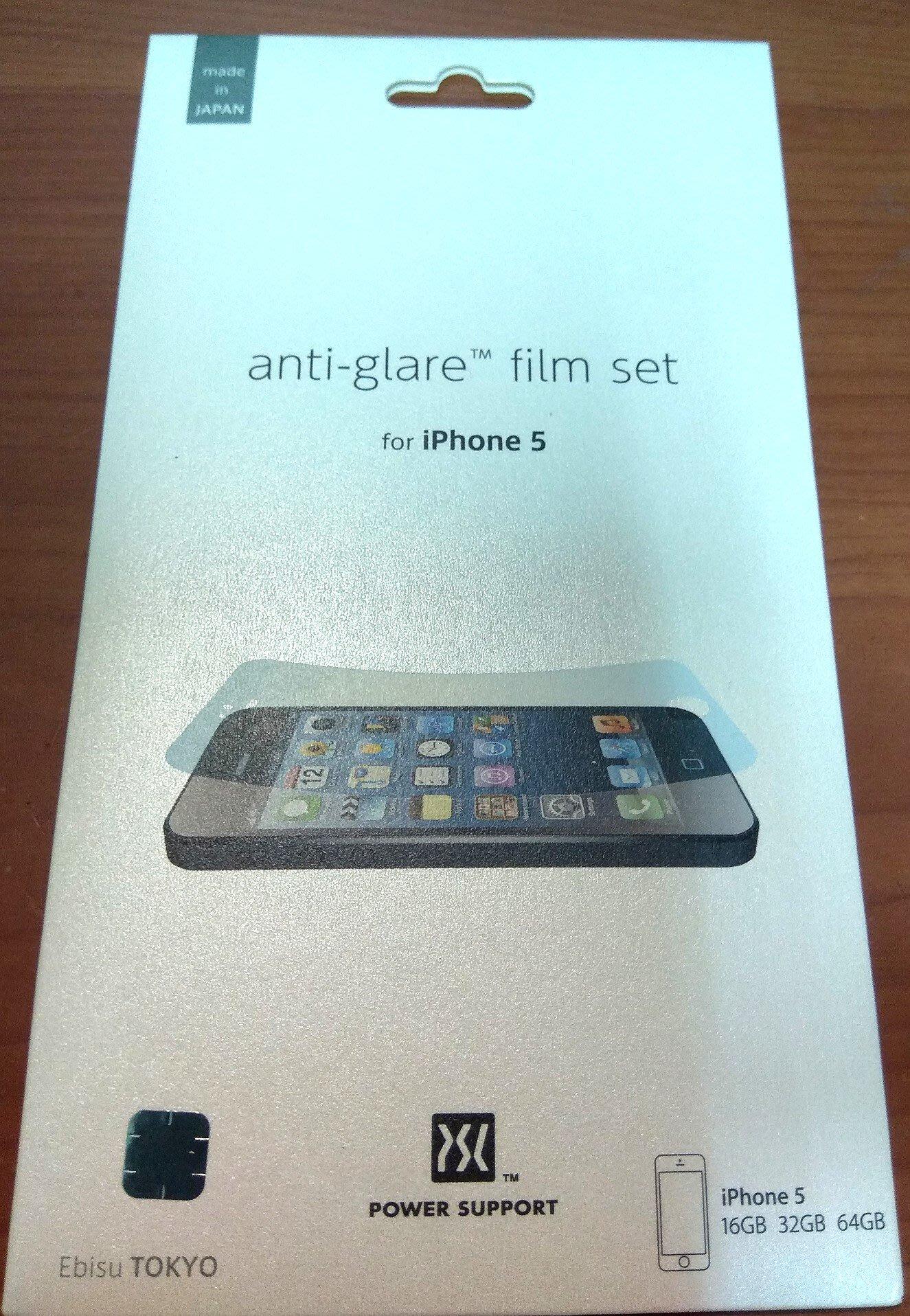 PowerSupport iPhone 5 Anti-glare 高清磨砂螢幕保護貼 日本製