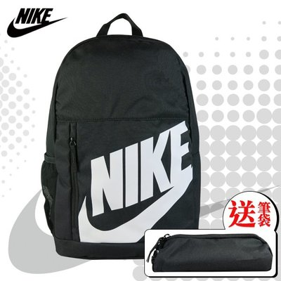 NIKE Elemental 後背包 運動背包 雙肩背包 附鉛筆袋 大LOGO 側邊可放水壺 BA6030 得意時袋
