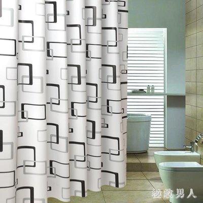 浴簾浴室防水衛生間隔斷防潮掛簾廁所遮擋保溫門簾簾子 XW3365