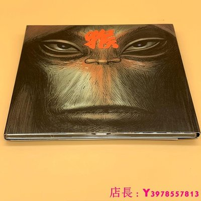 全新CD音樂 西游記 blur主唱MONKeY Journey To The West  CD 專輯