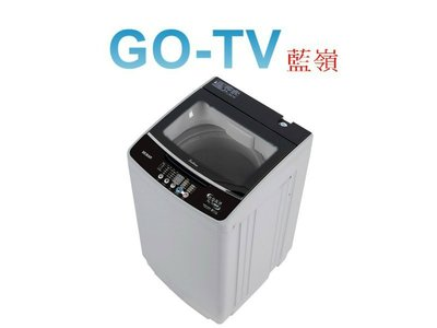 [GO-TV] HERAN 禾聯 6.5公斤全自動洗衣機 (HWM-0652) 台北地區免費運送+基本安裝