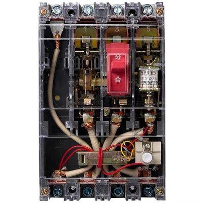 雜貨小鋪 漏電保護器開關DZ20LE4P開關漏保漏電開關漏電斷路器開關