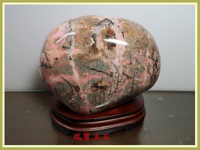 瑞寶玉石 ~ 花蓮玫瑰石 擺件 附木座  含座總重:4.5公斤 直購價【H5264】