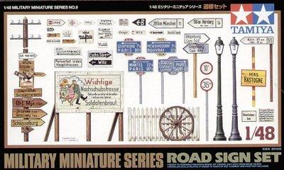 TAMIYA 田宮 1/48 Road sign set 各式道路標誌 街燈 柵欄 32509